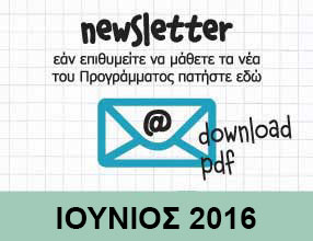 Banner Newsletter June2016